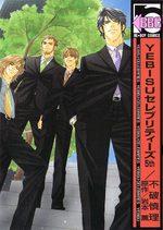 Yebisu Celebrities 5 Manga