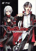 Rust Blaster 1 Manga