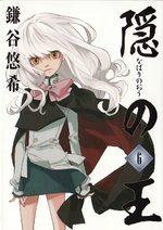 Nabari 6 Manga