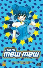 Tokyo Mew Mew 2 Manga