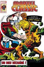 Marvel Classic 12