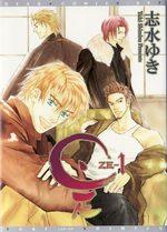 Ze 1 Manga