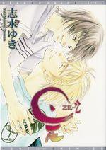 Ze 2 Manga