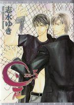 Ze 5 Manga