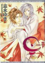 Ze 7 Manga