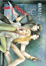 Anya - The Darkest nights 1 Manga