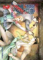 Anya - The Darkest nights 2 Manga