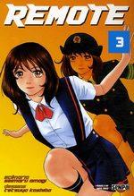 Remote 3 Manga