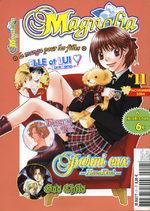 Magnolia 11 Magazine de prépublication