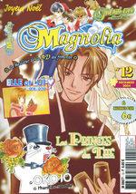 Magnolia 12 Magazine de prépublication