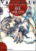 Variante 1 Manga