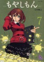 Moyasimon 7 Manga