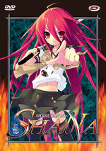 Shakugan No Shana 5 Série TV animée