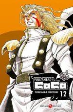 Full Ahead ! Coco 12 Manga