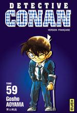 Detective Conan 59