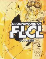 FLCL Groundworks 1 Artbook