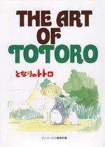 L'art de Mon voisin Totoro 1 Artbook