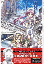Aria the animation - Perfect Guide Book 1 Fanbook
