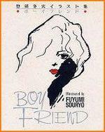 Boy friend 1 Artbook