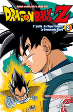 Dragon Ball Z - 2ème partie : Le Super Saïen/Le Commando Ginyu 2 Anime comics