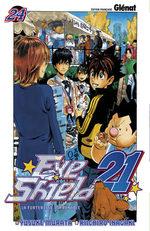 Eye Shield 21 24 Manga