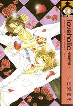 Loveholic 1 Manga