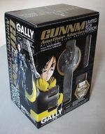 Gunnm Last Order 0