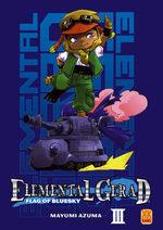 Elemental Gerad : Flag of Bluesky 3 Manga