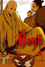 Goyô 2 Manga