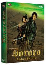 Dororo - Live 1 Film