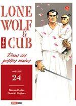 Lone Wolf & Cub 24 Manga