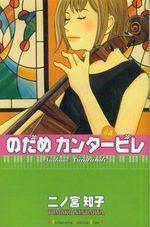 Nodame Cantabile 5 Manga