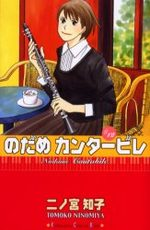Nodame Cantabile 12 Manga