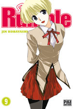 School Rumble # 9