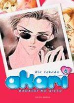 Akari 6