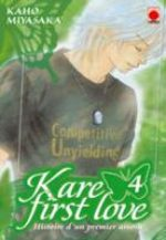 Kare First Love 4