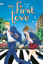 My First Love 1