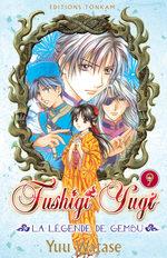 Fushigi Yûgi - La Légende de Gembu 9 Manga
