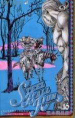 Jojo's Bizarre Adventure - Steel Ball Run 16 Manga