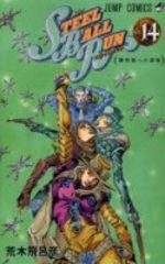 Jojo's Bizarre Adventure - Steel Ball Run 14 Manga
