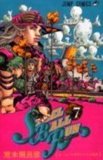 Jojo's Bizarre Adventure - Steel Ball Run 7 Manga