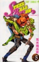 Jojo's Bizarre Adventure - Steel Ball Run 5 Manga