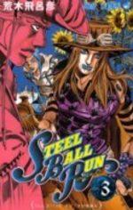Jojo's Bizarre Adventure - Steel Ball Run 3 Manga