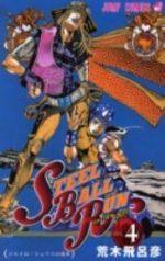 Jojo's Bizarre Adventure - Steel Ball Run 4 Manga