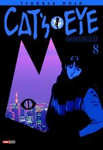 Cat's Eye 8 Manga