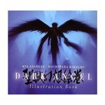 Dark Angel - Illustration Book 1
