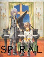 Spiral 1 Artbook