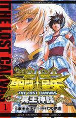 Saint Seiya - The Lost Canvas 1 Manga