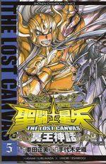 Saint Seiya - The Lost Canvas 5 Manga