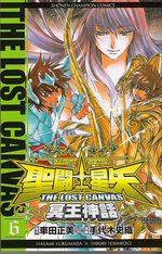 Saint Seiya - The Lost Canvas 6 Manga